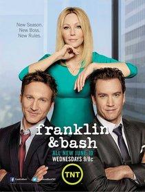 Постеры сериала «Франклин и Бэш»