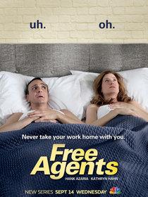 «Свободные агенты» (Free Agents)
