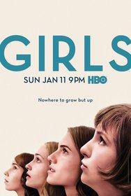 «Девочки» (Girls)