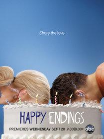 «Счастливый конец» (Happy Endings)