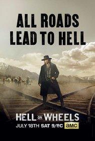 Постеры сериала «Ад на колёсах»