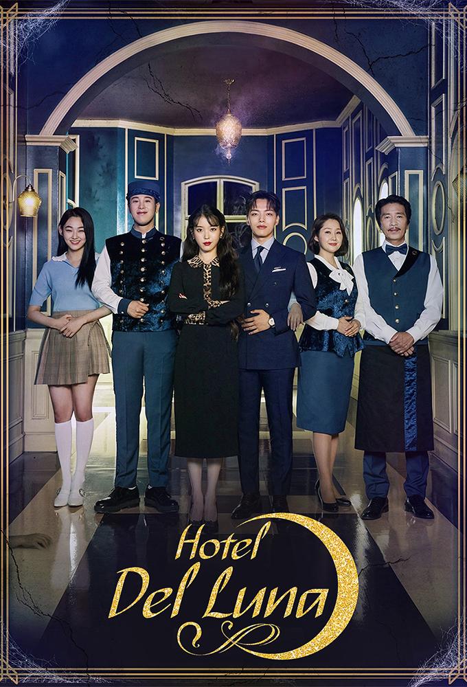 """Отель """"Дель Луна"""", постер № 1"""