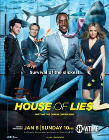 «Дом лжи» (House of Lies)