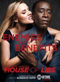 Постеры сериала «Обитель лжи»
