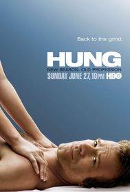 «Гигант» (Hung)