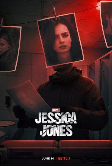 Постеры сериала «Джессика Джонс»