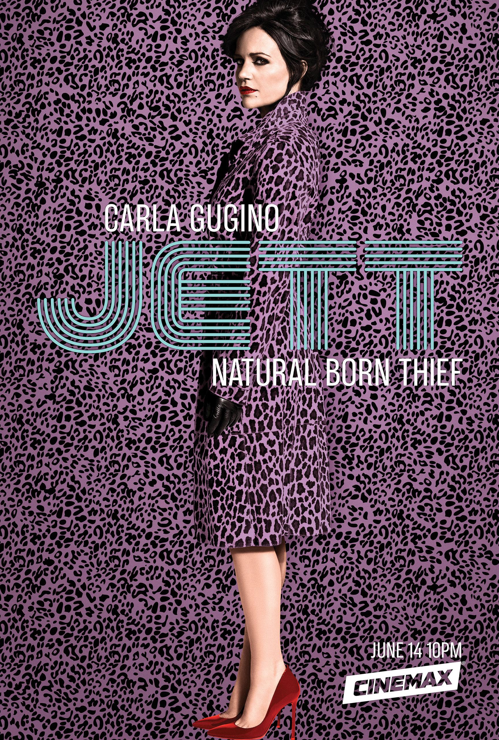 Джетт, постер № 1