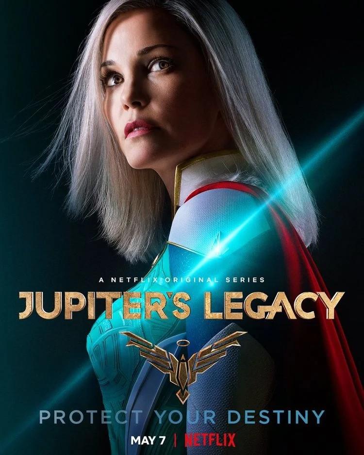 Наследие Юпитера, постер № 3