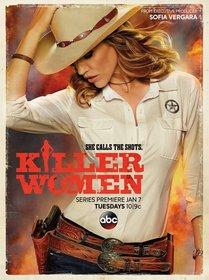 Постеры сериала «Женщины-убийцы»