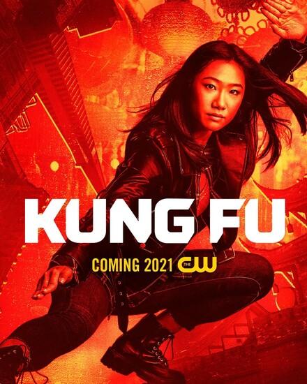 Постеры сериала «Кунг-фу»