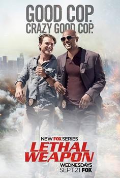 Постеры сериала «Смертельное оружие»