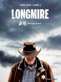 «Лонгмайр» (Longmire)