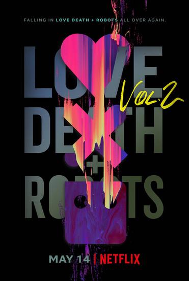 Постеры сериала «Любовь, смерть и роботы»