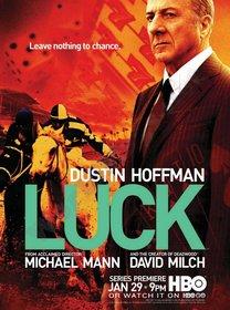 «Удача» (Luck)