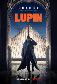 Люпен