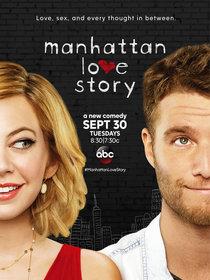 Постеры сериала «Манхэттенская история любви»