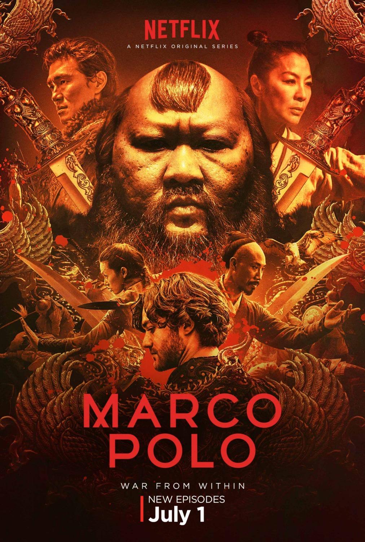 Марко Поло, постер № 11