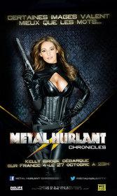 Постеры сериала «Военная хроника»