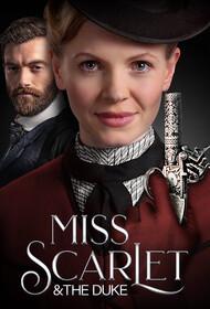 Мисс Скарлет и Герцог