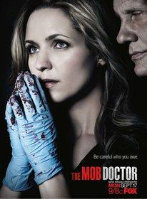 Постеры сериала «Доктор мафии»