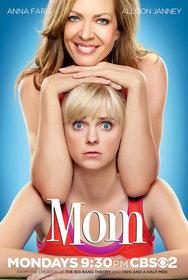 Постеры сериала «Мамочка»
