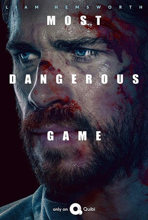 Постеры сериала «Самая опасная игра»
