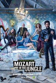 Постеры сериала «Моцарт в джунглях»