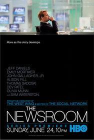 «Отдел новостей» (The Newsroom)