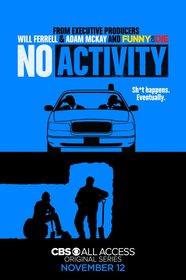 Никакой активности