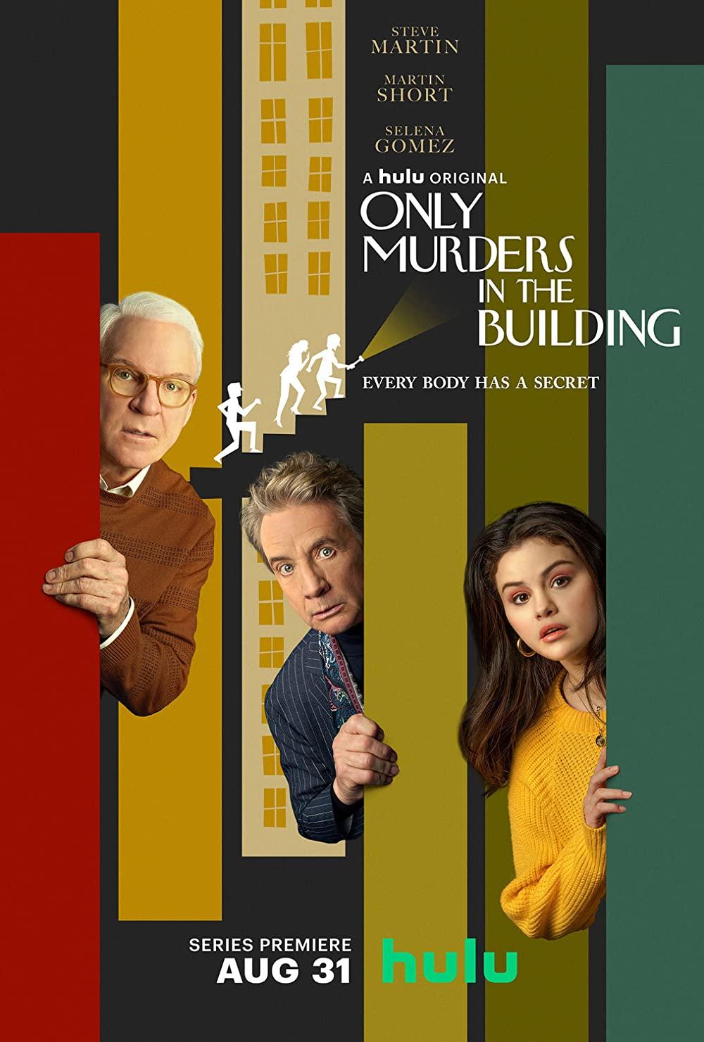 Убийства в одном здании, постер № 1
