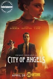 Ужасы по дешёвке: Город ангелов