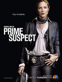 «Главный подозреваемый» (Prime Suspect)