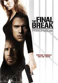 «Побег» (Prison Break)