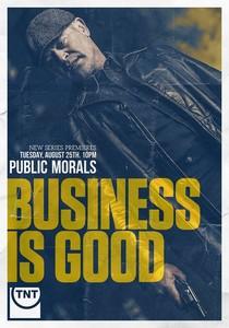 Постеры сериала «Общественная мораль»