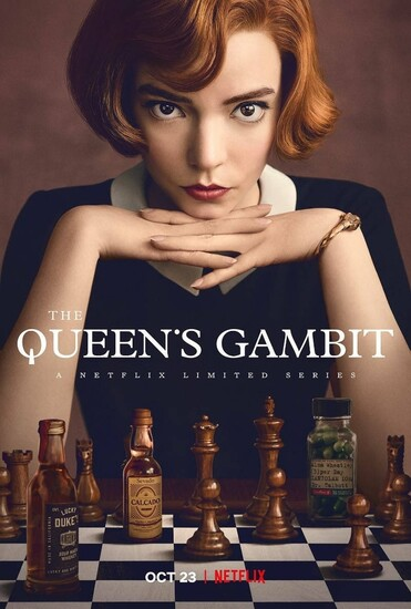 Постеры сериала «Ход королевы»