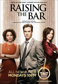 «Поднимая планку» (Raising the Bar)