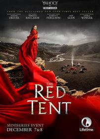 Постеры сериала «Красный шатёр»