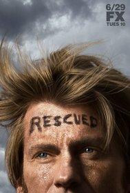 «Спаси меня» (Rescue Me)