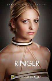 «» (Ringer)