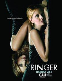 «Двойник» (Ringer)