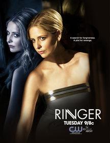 «Обманщик» (The Ringer) на Кино-Говно.ком