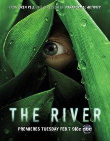 «Река» (The River)