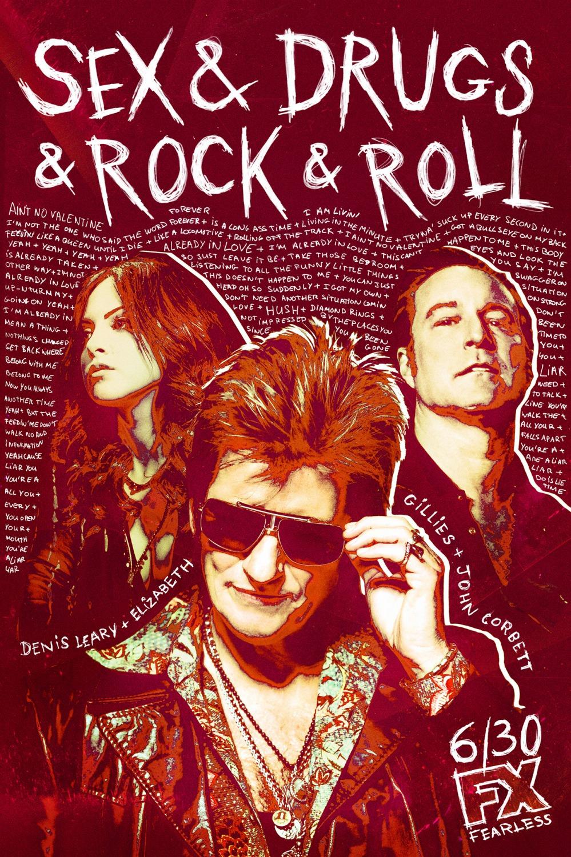 Секс наркотики и рок ролл