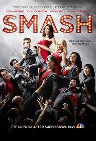 «» (Smash)