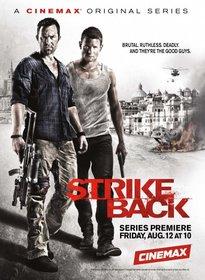 «Ответный удар» (Strike Back)