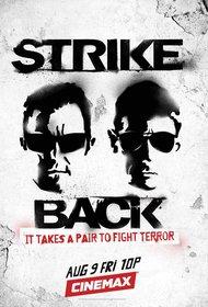 Постеры сериала «Ответный удар»