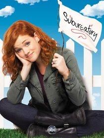 Постеры сериала «Пригород»