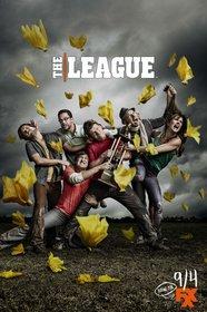 Постеры сериала «Лига»