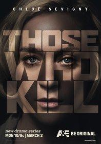 Постеры сериала «Те, кто убивают»