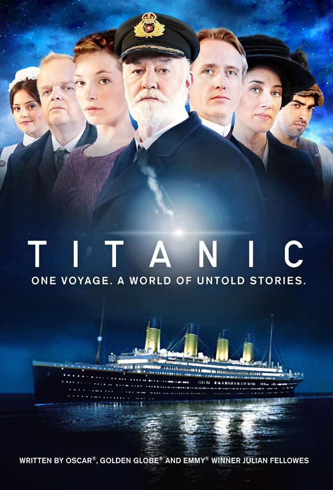 Скачать программу titanic для определения песен